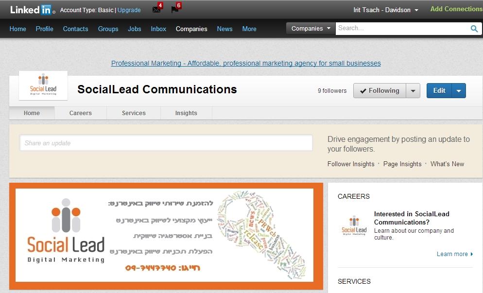 עמודי חברה של לינקדאין עברו מתיחת פנים משמעותית ב - 2012