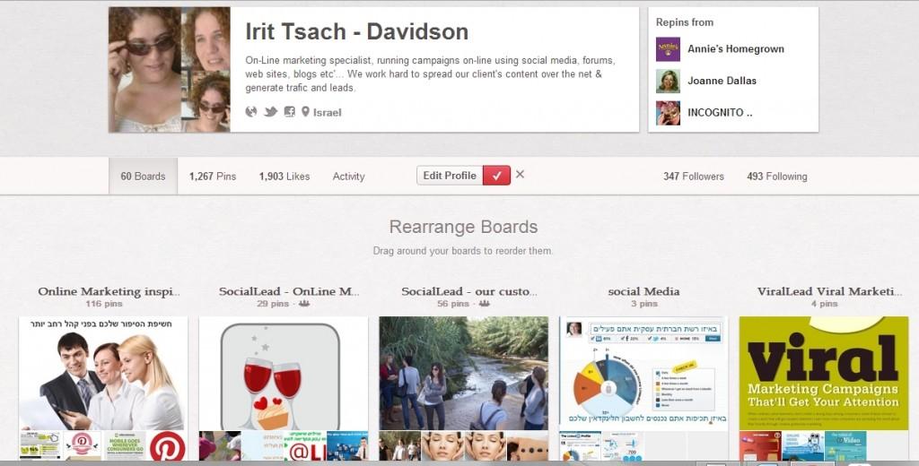 פינטרסט - רשת חברתית חדשה שפרצה לחיינו ב - 2012