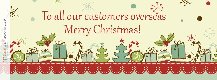תמונת נושא מעוצבת לחג המולד