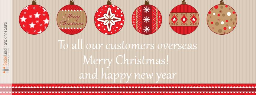 תמונת נושא לפייסבוק מעוצבת לחג המולד
