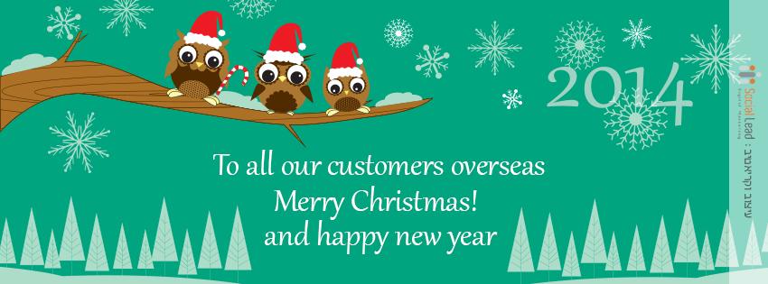 קאבר לפייסבוק מעוצב לחג המולד