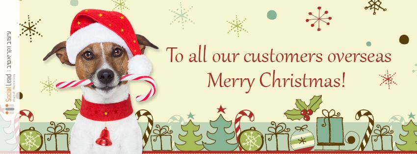 קאבר מעוצב לפייסבוק לחג המולד