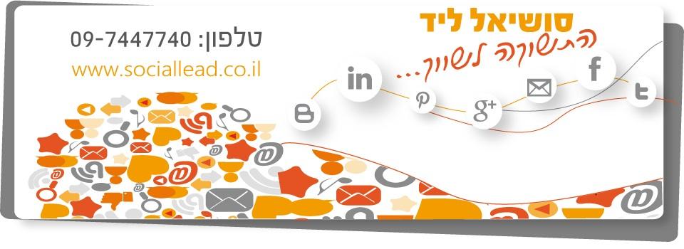 960X350-social-website-banner