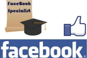 קורס פייסבוק – פייסבוק לעסקים