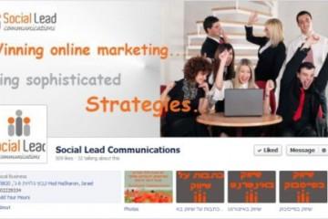 שיווק בפייסבוק – אסטרטגיות חכמות לניצול פלטפורמת הפייסבוק החדשה באופן שיווקי