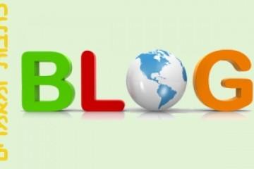 ניהול בלוגים – והפעם ניהול בלוג בתחום התיירות
