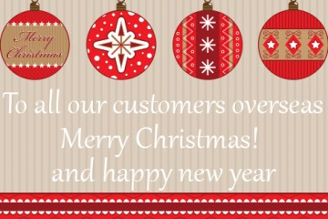 תמונות נושא לפייסבוק – תמונות נושא מעוצבות לחג המולד להורדה בחינם