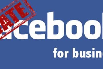 שיווק בפייסבוק – כך תשדרגו את עמוד הפייסבוק העסקי שלכם
