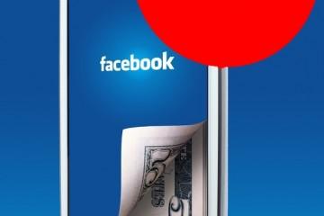 מדוע אתם חייבים להתחיל לפרסם בפייסבוק בתשלום עוד היום?