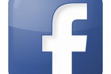 שיווק בפייסבוק – מדריך פייסבוק