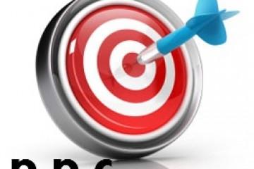 מה זה קמפיין PPC  וכיצד הוא מייצר תנועה באתר שלכם